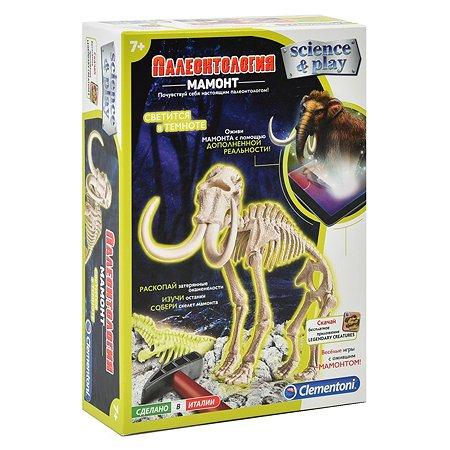 Набор археологический Clementoni Скелет мамонта Светится в темноте 50626