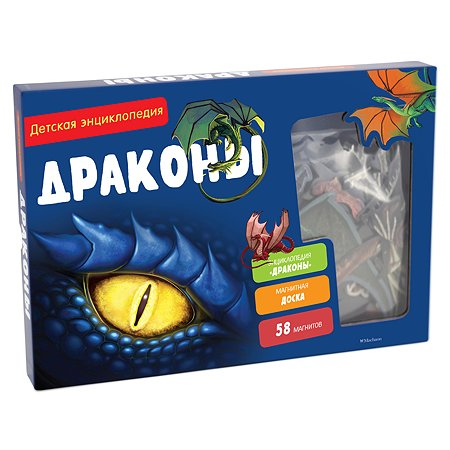 Книга Махаон Драконы Детская энциклопедия с магнитами