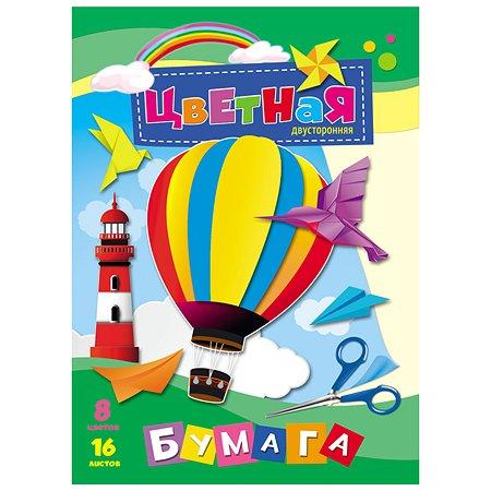 Бумага цветная Prof Press Воздушный шар 16л 8ц 16-9509