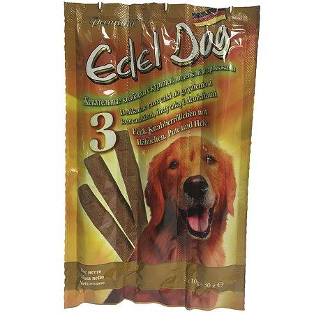 Лакомство для собак Edel Dog Колбаски курица-индейка-дрожжи 10г*3шт