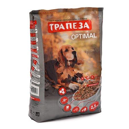 Корм для собак Трапеза Оптималь 2.5 кг