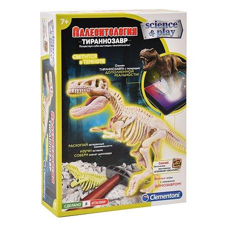 Набор археологический Clementoni Скелет тираннозавра 50630