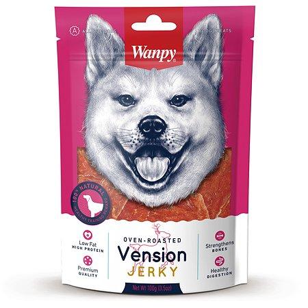 Лакомство для собак Wanpy филе из оленины 100 г