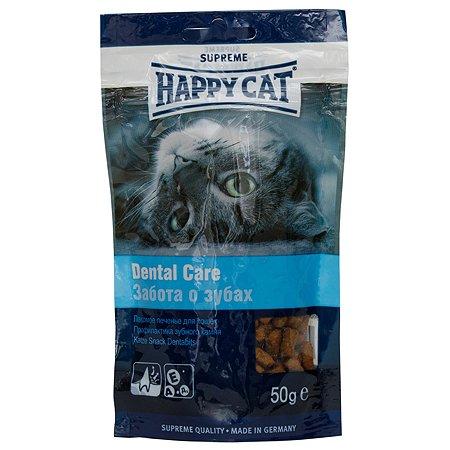 Лакомство для кошек Happy Cat Печенье профилактика зубного камня 50г