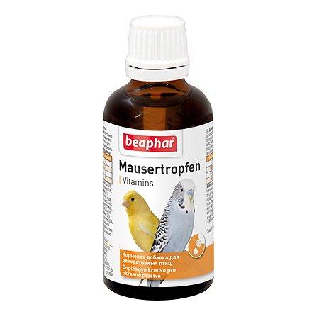 Добавка для птиц Beaphar Mausertropfen в период линьки 50мл