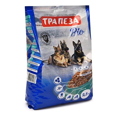 Корм для собак Трапеза Био 2.5кг