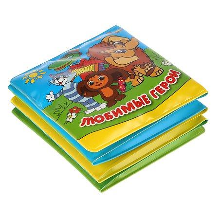 Игрушка для ванны УМка Книжка Союзмультфильм 250775