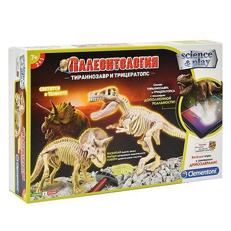 Набор археологический Clementoni Скелеты тираннозавра и трицератопса 50625