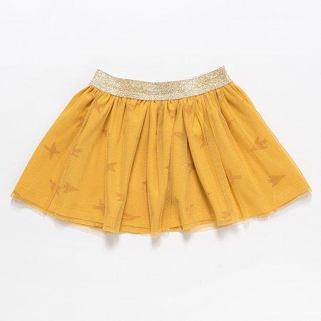 Юбка Artie жёлтая