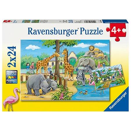 Пазл Ravensburger Добро пожаловать в зоопарк 24элемента*2шт 07806