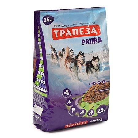 Корм для собак Трапеза Прима 2.5кг