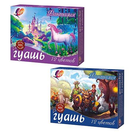 Гуашь Луч Фантазия 12цветов 25С в ассортименте 1529-08