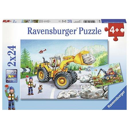 Пазл Ravensburger Землекопы 24элемента*2шт 07802
