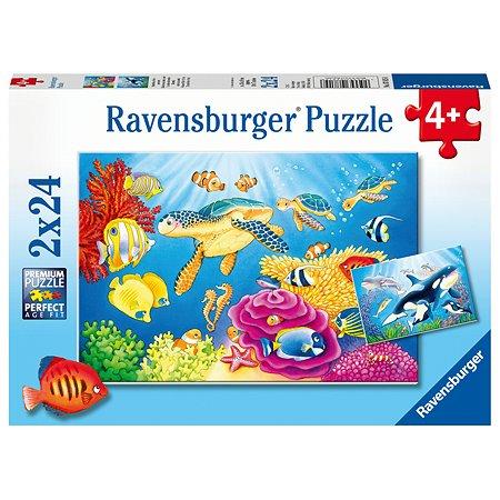 Пазл Ravensburger На глубине моря 24элемента*2шт 07815