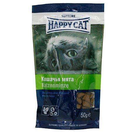 Лакомстводля кошек Happy Cat Подушечки кошачья мята 50г