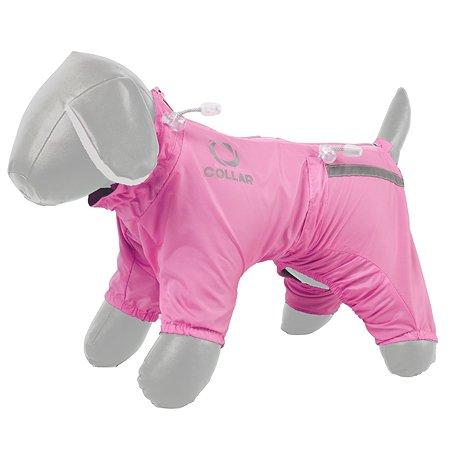 Комбинезон для собак CoLLar №2 утепленный Розовый 17867