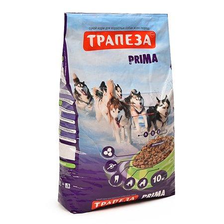 Корм для собак Трапеза Прима 10кг