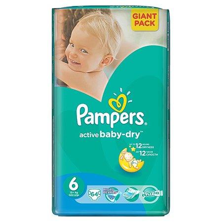 Подгузники Pampers Active Baby Джайнт 15+кг 64шт