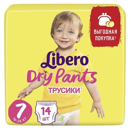 Подгузники-трусики Libero Dry Pants 7 16-26кг 14шт