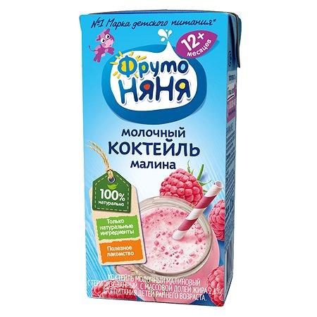 Коктейль ФрутоНяня молочный малиновый 0,2 л с 12 месяцев