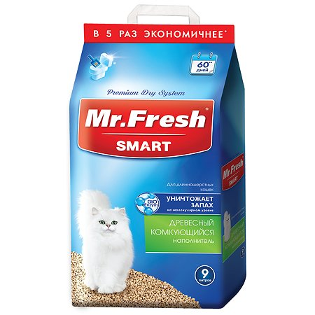 Наполнитель для кошек Mr.Fresh Smart длинношерстных 9л