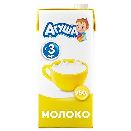 Молоко Агуша 3.2% 0.950л с 3лет