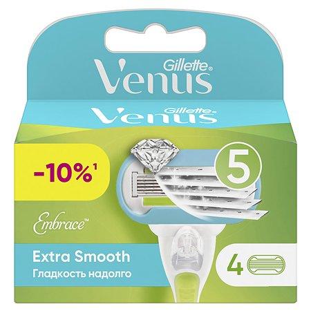 Сменная  кассета Venus для бритья   Emb  4шт