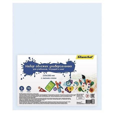 Обложки универсальные Silwerhof с самоклеющейся полосой 5шт в ассортименте 382051