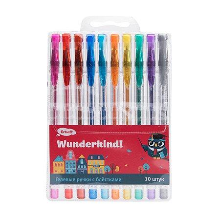 Ручки гелевые Erhaft с блестками, 10 шт.