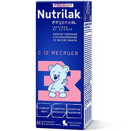 Смесь молочная Nutrilak Премиум 3 стерилизованная 0.2л с 12 месяцев