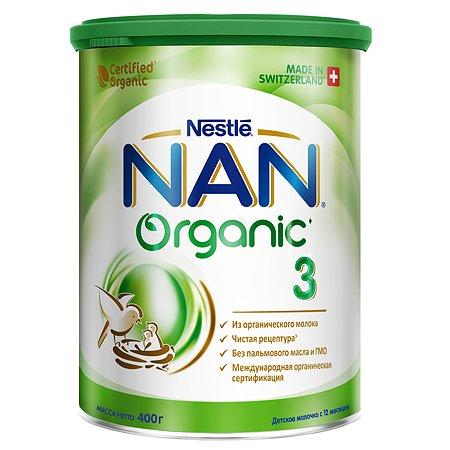 Смесь NAN 3 Organic 400 г с 12 месяцев
