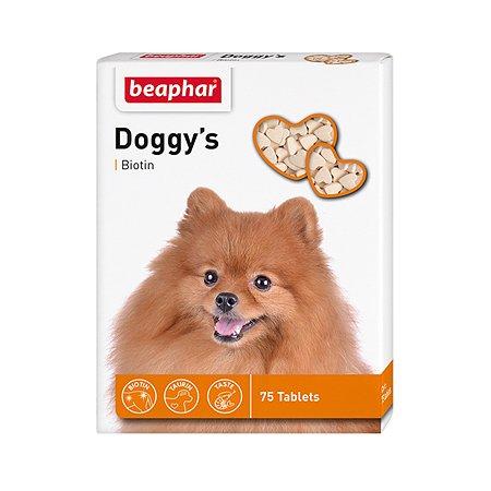 Витамины для собак с биотином Beaphar Doggys Biotin для качества шерсти 75таблеток