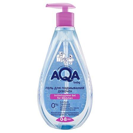 Гель для подмывания AQA baby 400мл 02011506