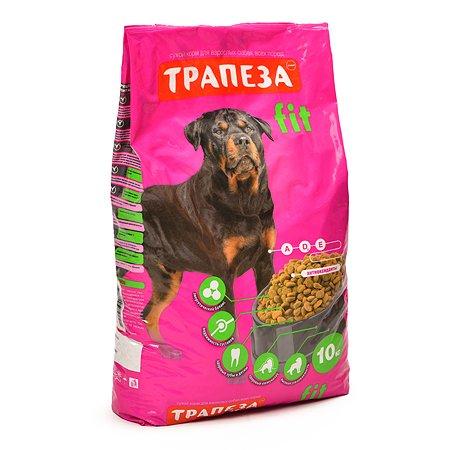 Корм для собак Трапеза Фит 10 кг