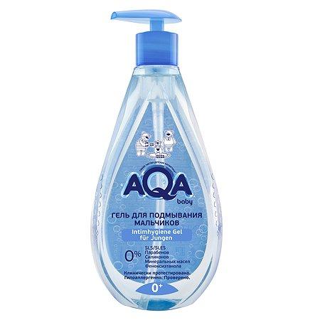 Гель для подмывания AQA baby 400мл 02011509
