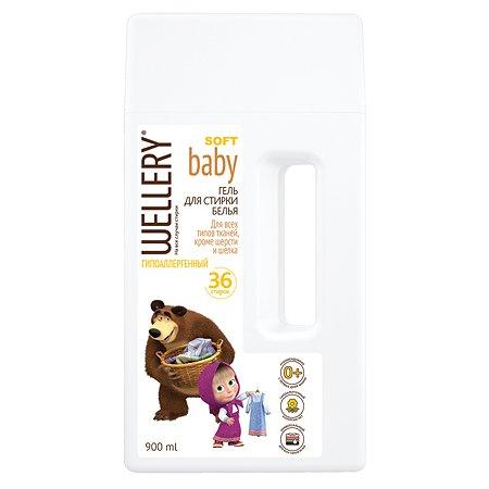 Гель для стирки Wellery Soft Baby универсальный гипоаллергенный 900мл 4640015111016