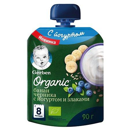 Пюре Gerber банан-черника-злаки-йогурт 90г с 8месяцев