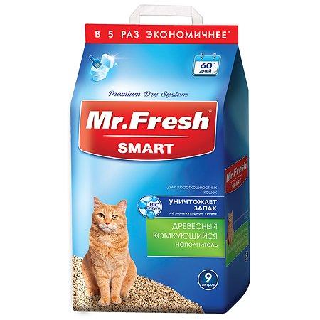Наполнитель для кошек Mr.Fresh Smart короткошерстных 9л