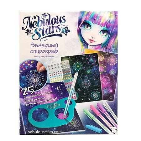 Набор для рисования Nebulous Stars Звездный спирограф 11106