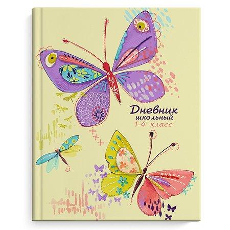 Дневник Феникс + Цвет Бабочки 1-4класс