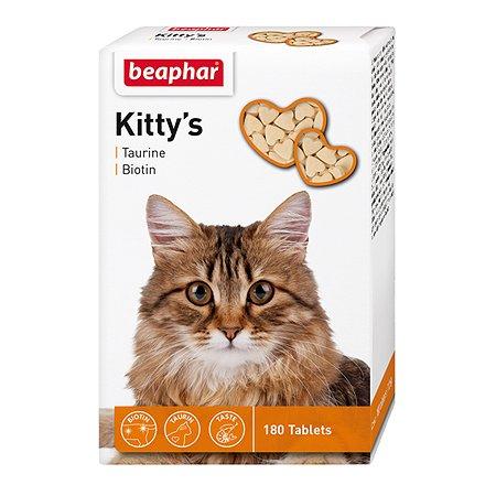 Витамины для кошек Beaphar Kittys Biotin таурин-биотин при недостатке витаминов 180таблеток