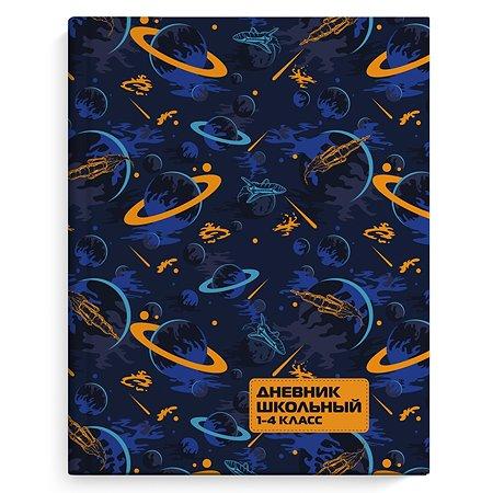 Дневник Феникс + Космос 1-4класс