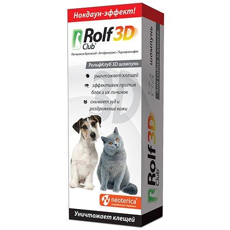 Шампунь для кошек и собак RolfClub3D от клещей и блох 200мл