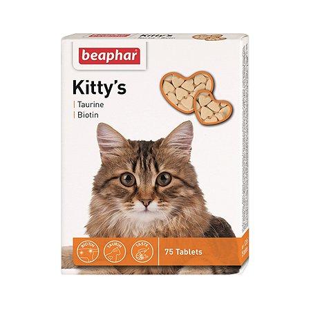 Витамины для кошек Beaphar Kittys Biotin таурин-биотин при недостатке витаминов 75таблеток