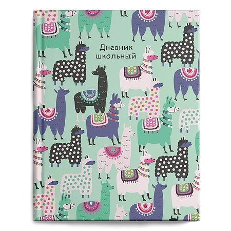Дневник Феникс + Цветные ламы 1-4класс