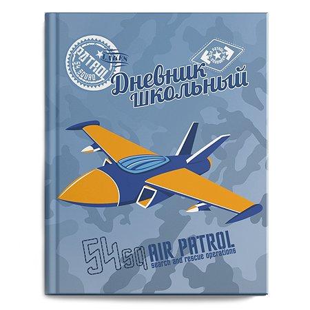 Дневник Феникс + Небесный патруль 1-4класс