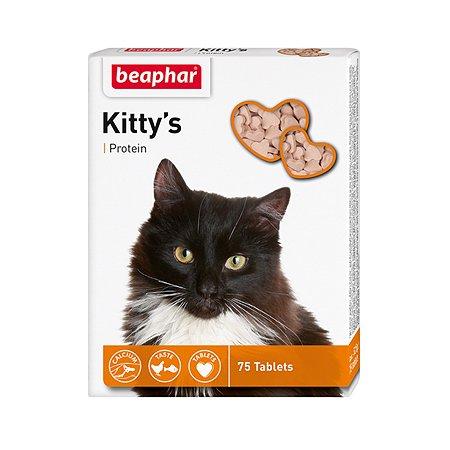 Витамины для кошек протеин Beaphar Kittys Protein для укрепления здоровья и пиммунитета 75таблеток