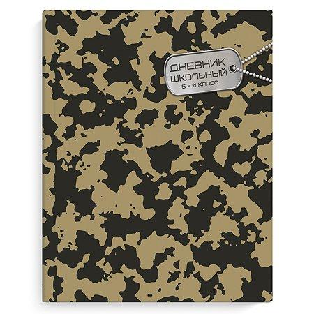 Дневник Феникс + Военный жетон 5-11класс 49362