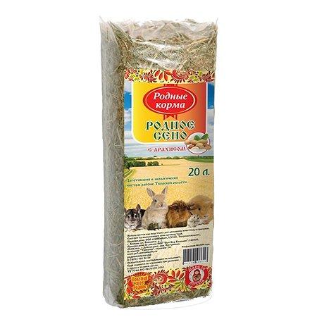 Сено для грызунов Родные корма с арахисом 20л