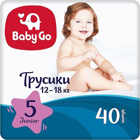 Подгузники-трусики BabyGo Junior 12-18кг 40шт 270680